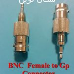 BNC FEMALE TO GP CONNECTOR