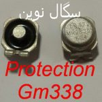 Protection Gm338